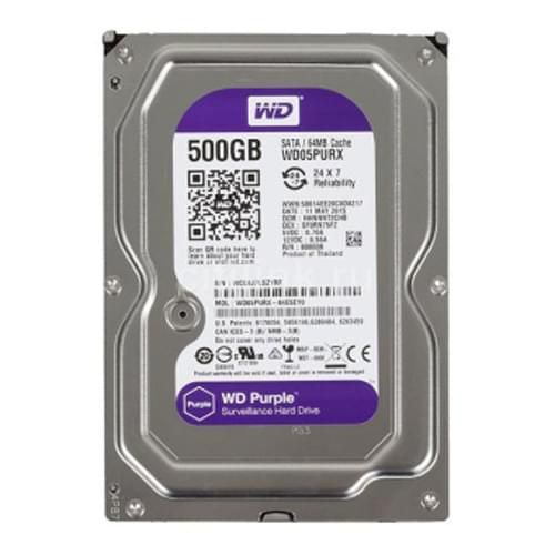 wd-500gb-purple